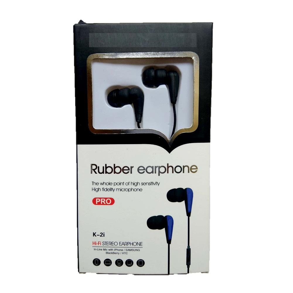 K-2i Wired Earphone (In Ear) 6 Months Warranty + Free Shipping